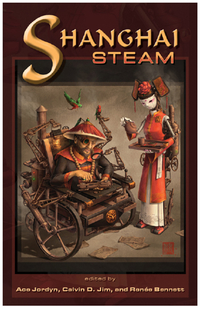 Shanghai Steam