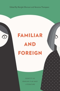Cover image (Familiar and Foreign)