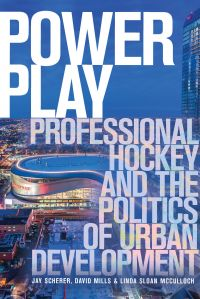 Cover image (Power Play)