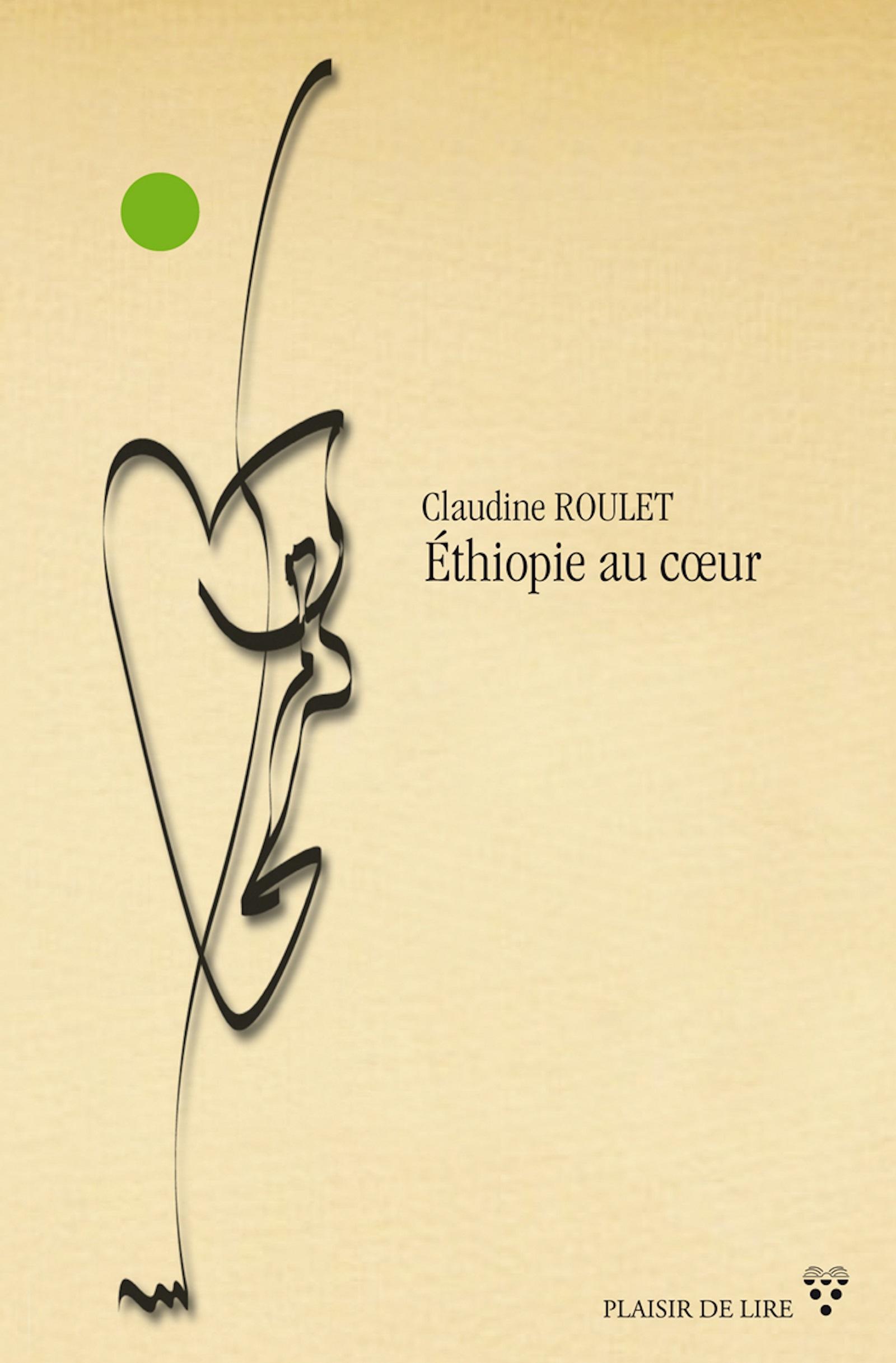 Éthiopie au coeur