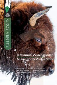 Cover image (Aaniiih / Gros Ventre Stories)