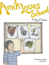 Cover image (Amik Loves School)