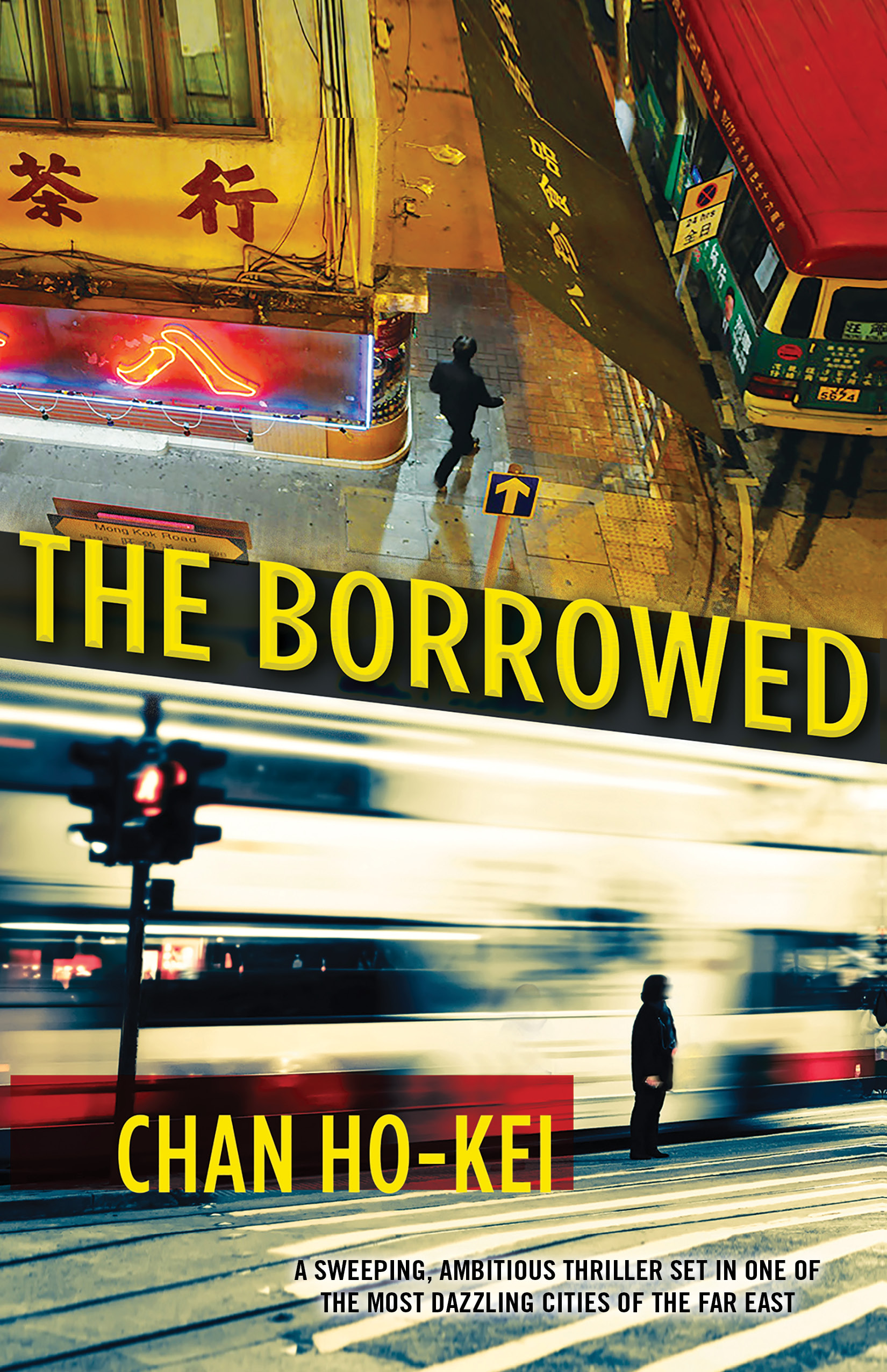 The Borrowed