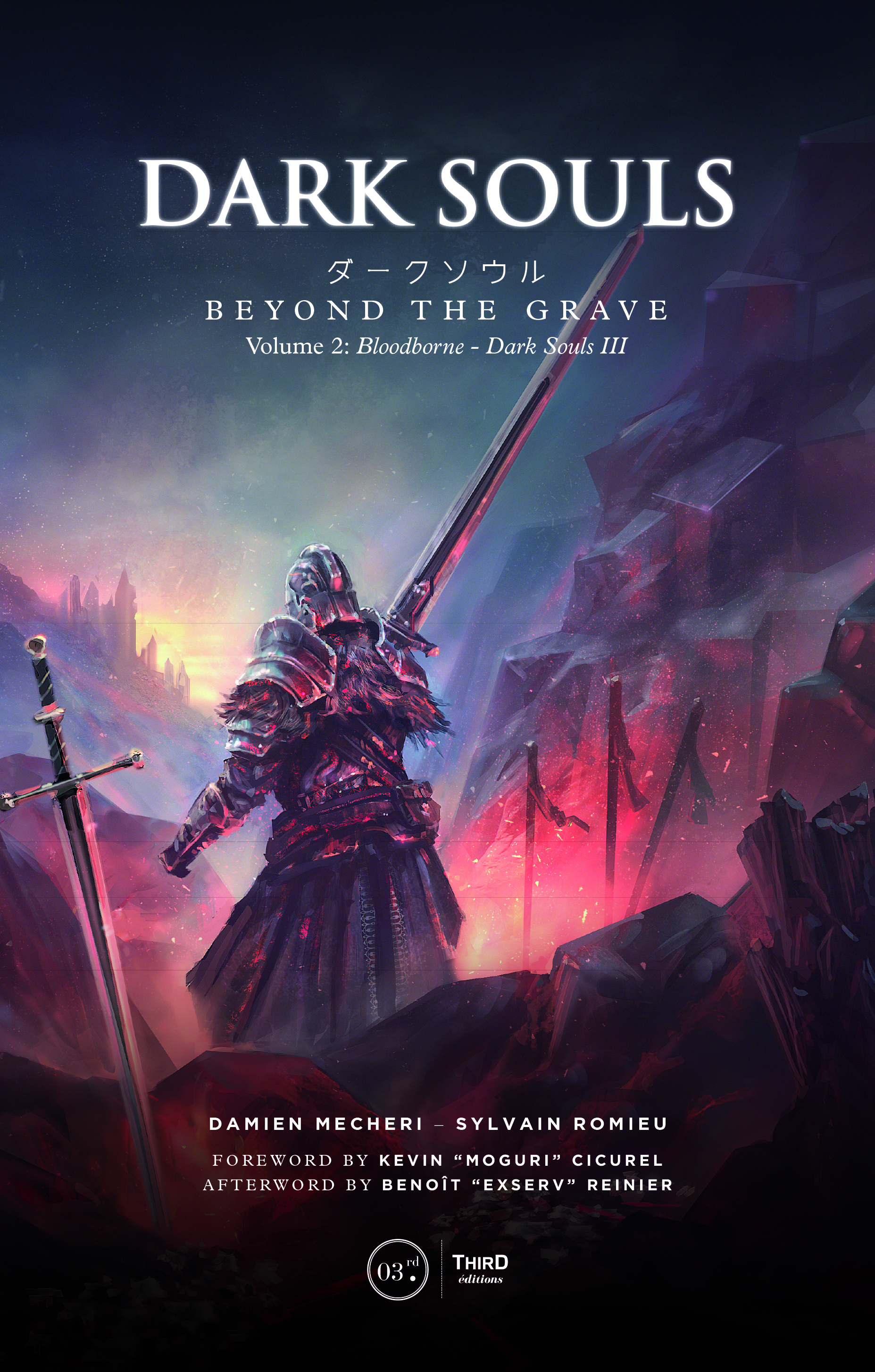 Dark Souls. Beyond the Grave Vol. 2
