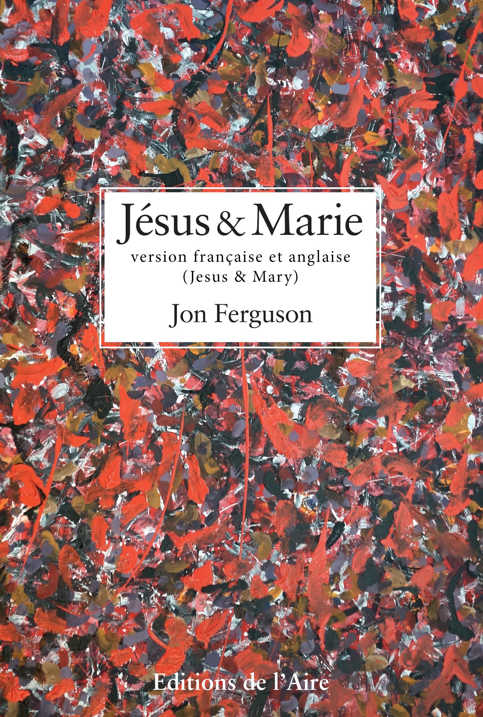 Jésus et Marie, version bilingue