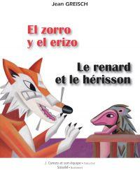 Image de couverture (El zorro y el erizo - Le renard et le hérisson)