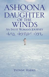 Cover image (Ashoona, Daughter of the Winds)