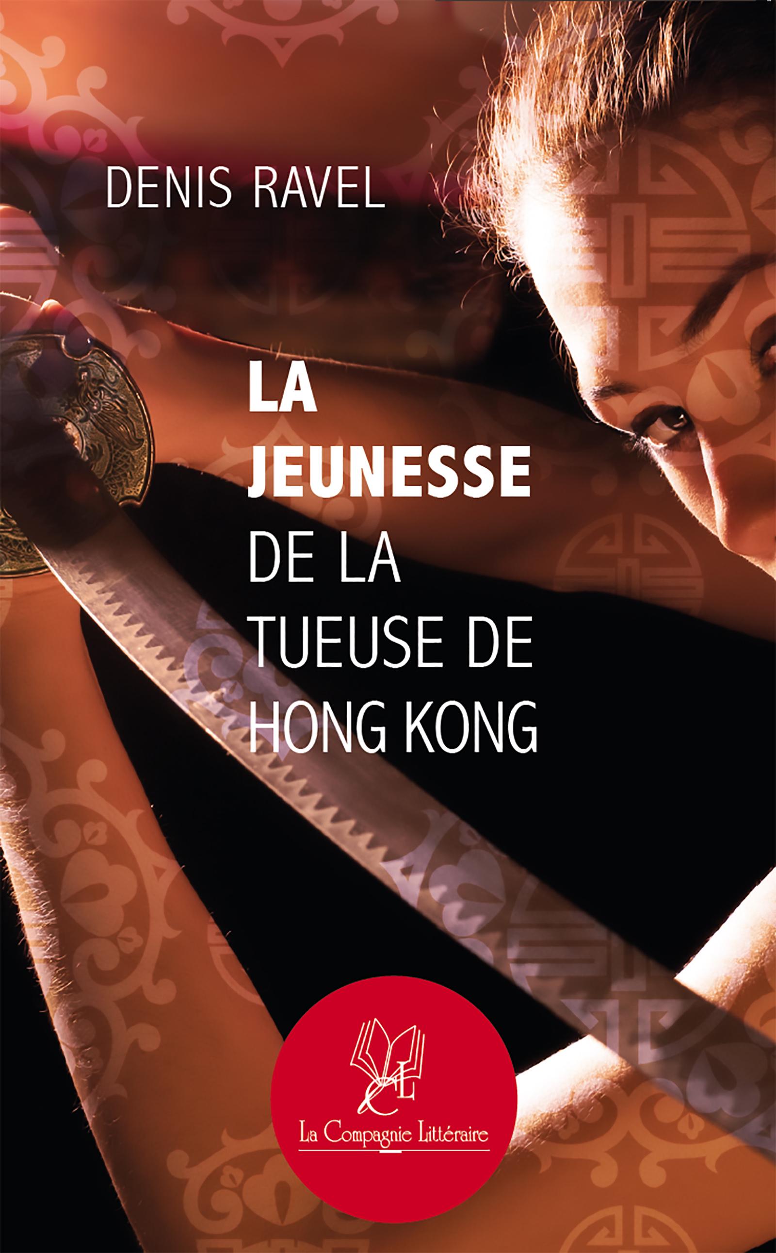 La jeunesse de la tueuse de Hong Kong