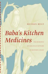 Cover image (Baba's Kitchen Medicines)