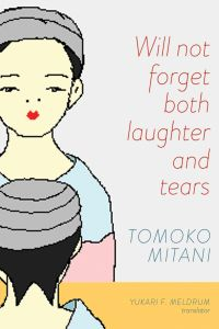 Cover image (Will not forget both laughter and tears)
