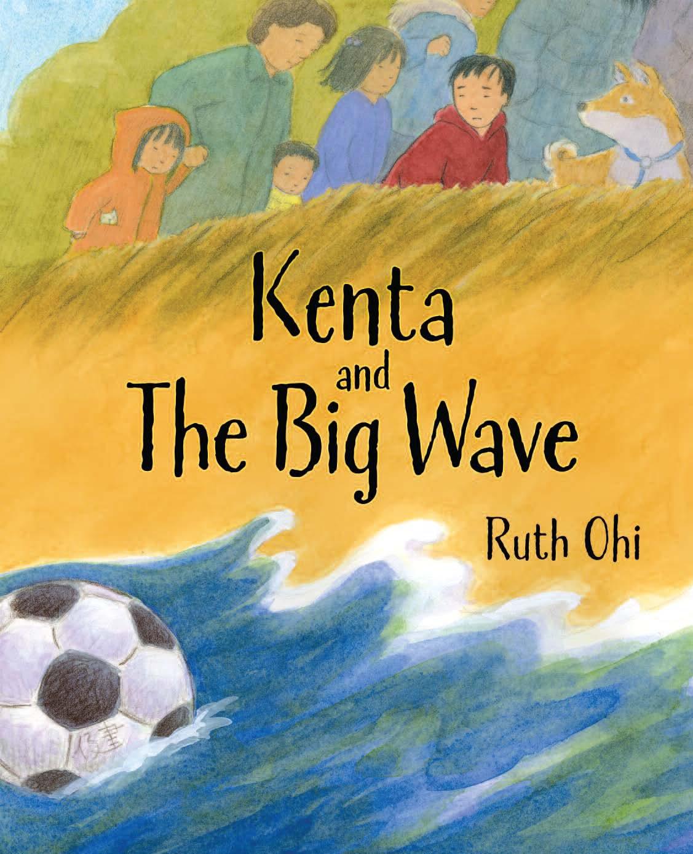 Kenta and the Big Wave