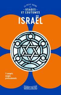 Image de couverture (Israël : le petit guide des usages et coutumes)