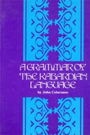A Grammar of the Kabardian Language