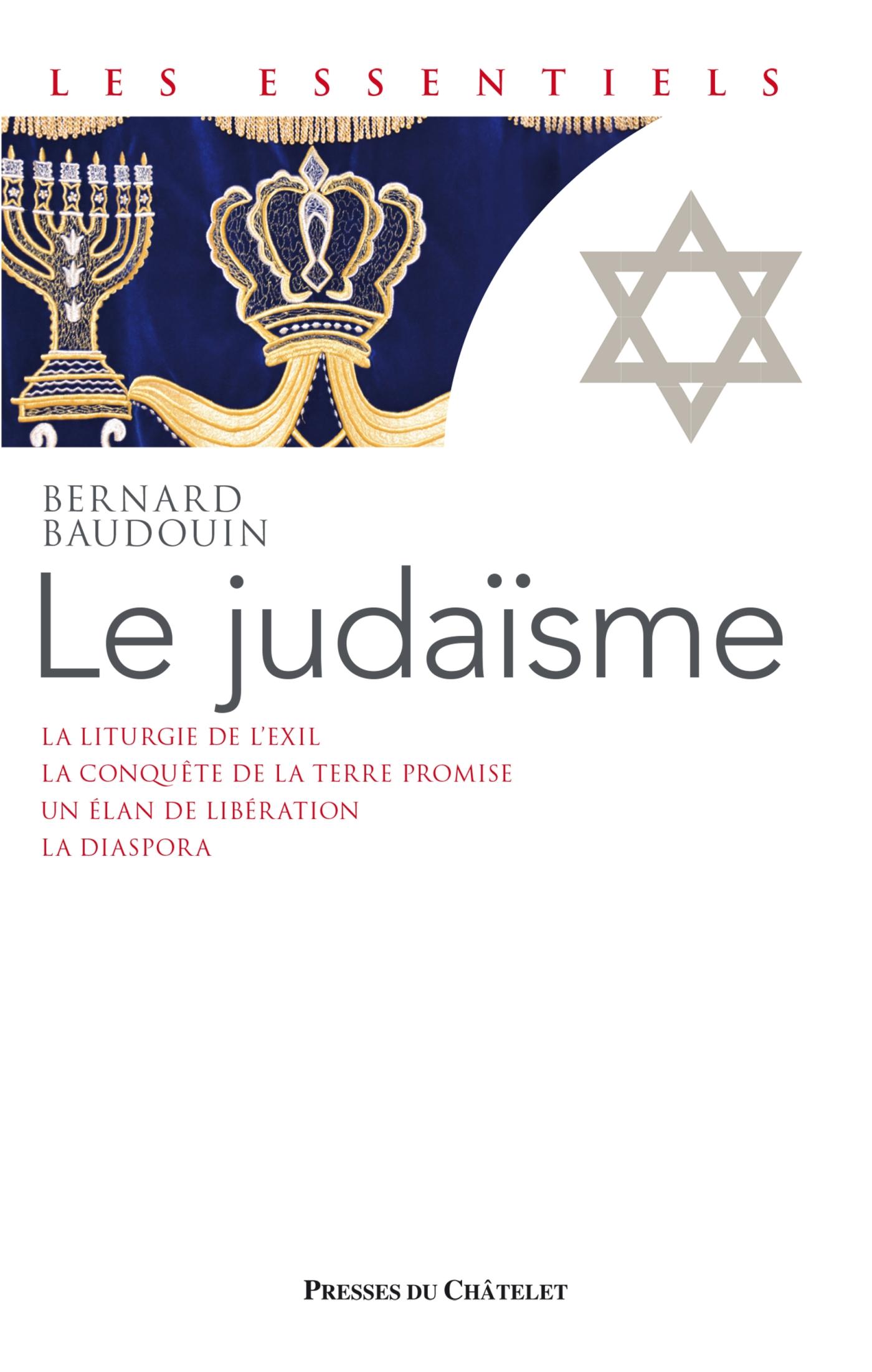 Le judaïsme