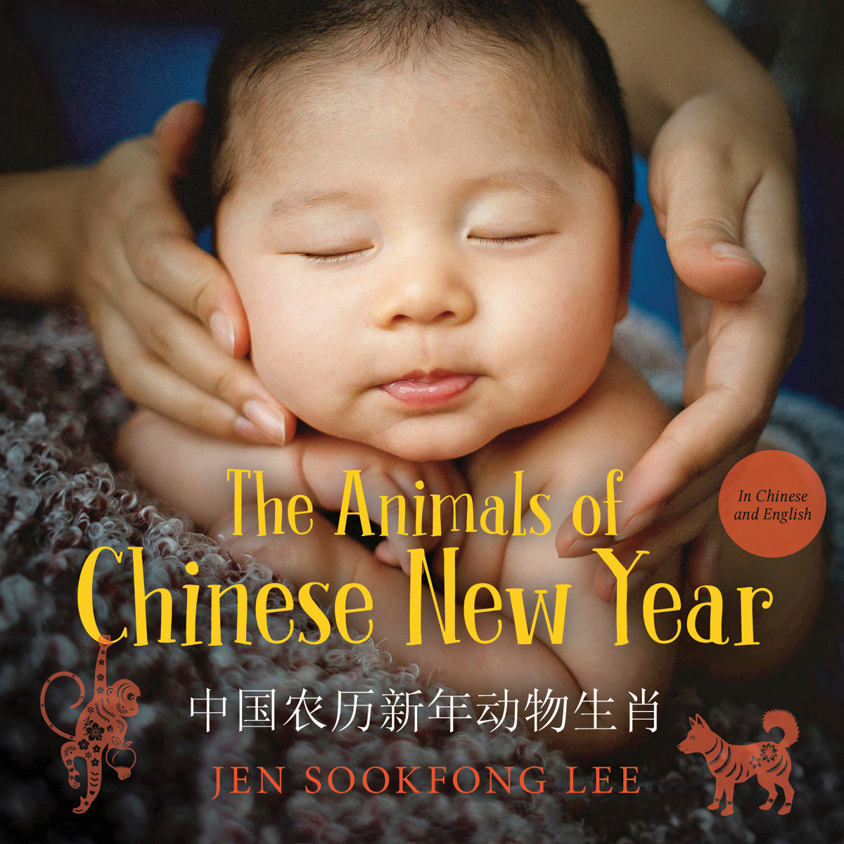 The Animals of Chinese New Year